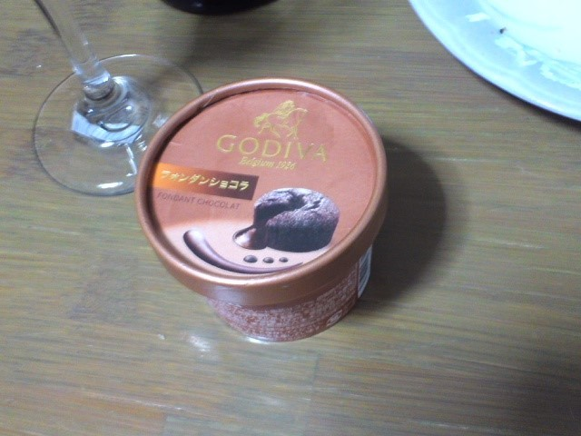 GODIVA フォンダンショコラ