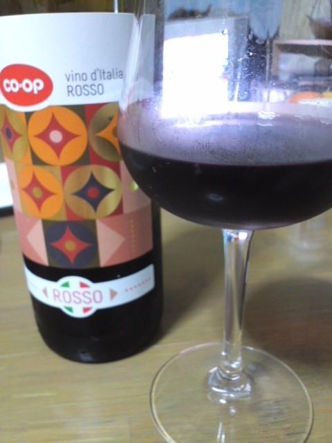 CO-OP「VINO D'ITALIA Rosso(コープイタリアのワイン 赤)」