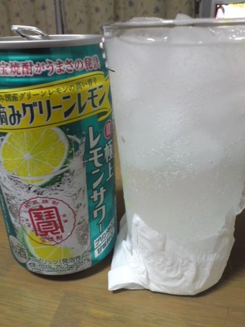 寶 極上レモンサワー 早摘みグリーンレモン