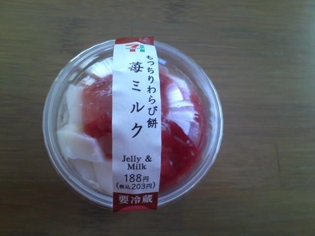 セブン「もっちりわらび餅苺ミルク」