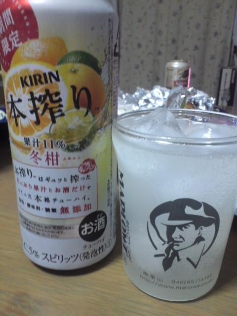 【期間限定】KIRIN「本搾り 冬柑」