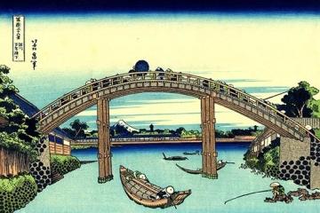 萬年橋、北斎、こっち