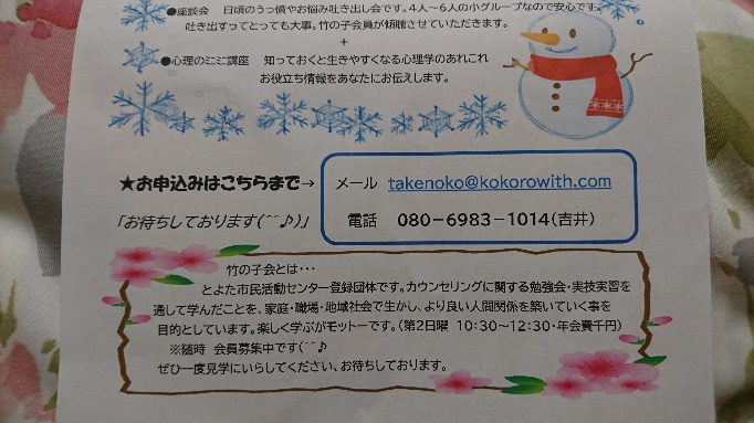 DSC_2398.jpg