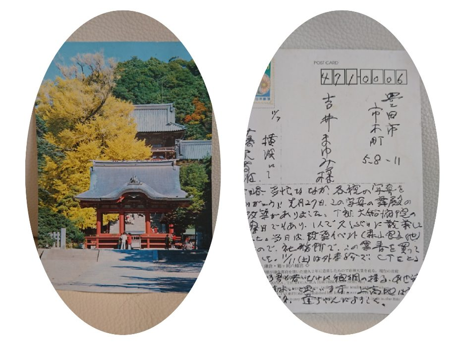 collage-1580864394661.jpg