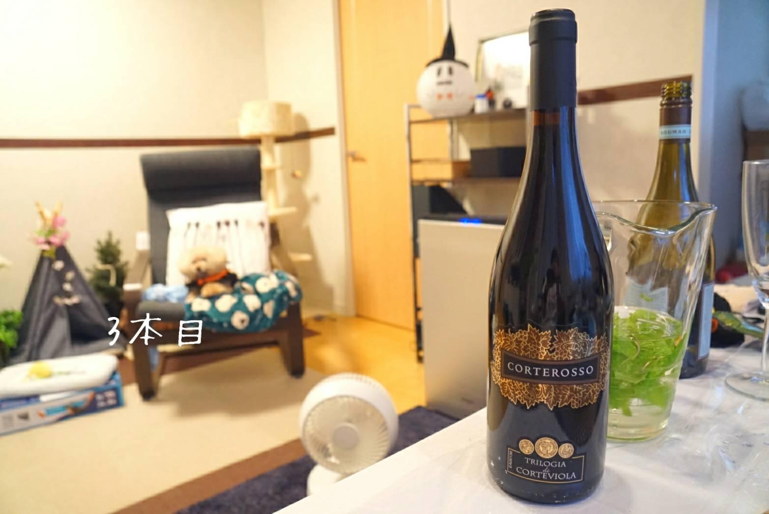 ワイン女子会2019秋32