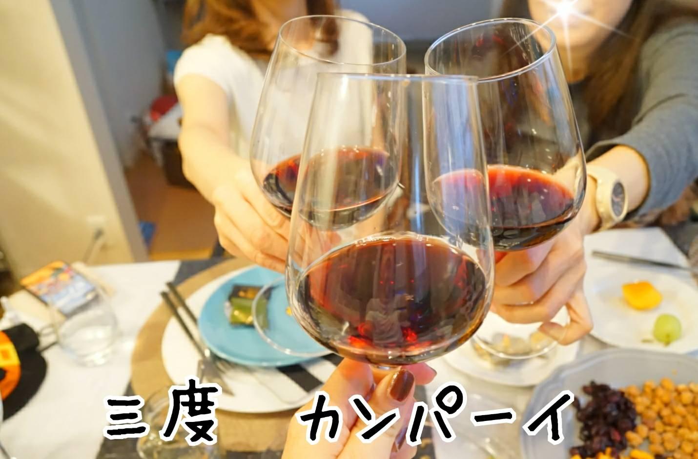 ワイン女子会2019秋33