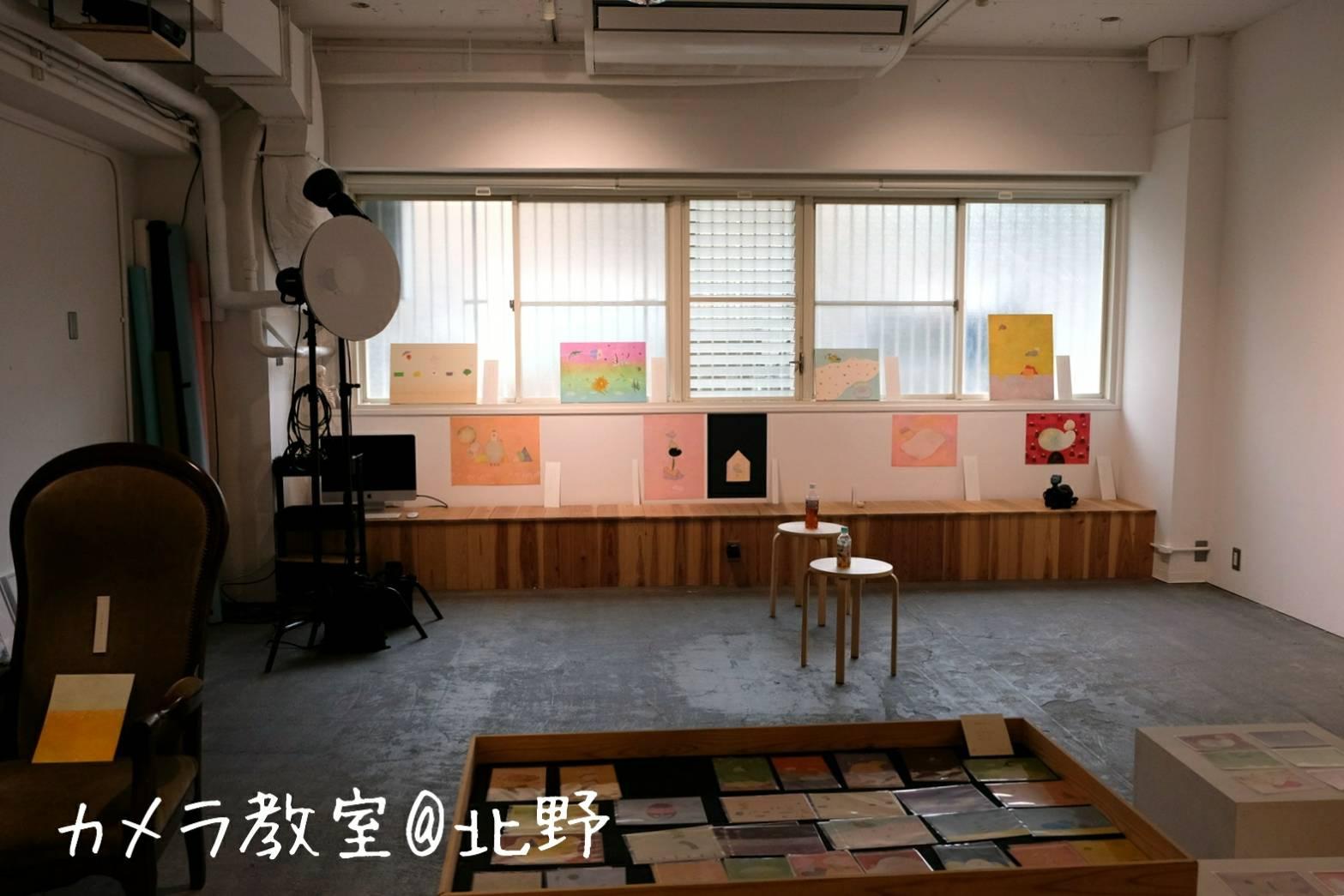 カメラ教室11