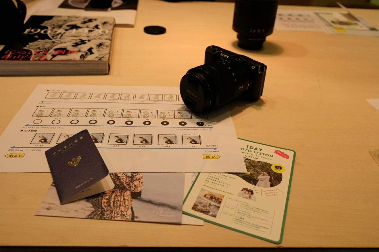 カメラ教室12