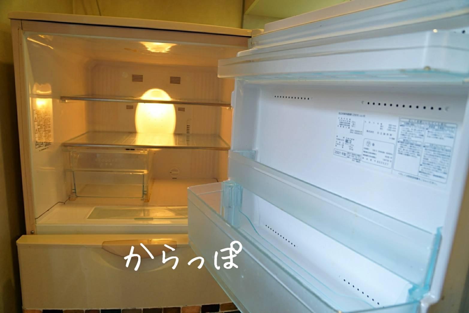 冷蔵庫到着14