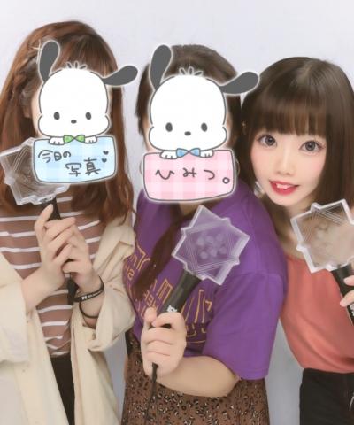 もなか ブログ 広島遠征8