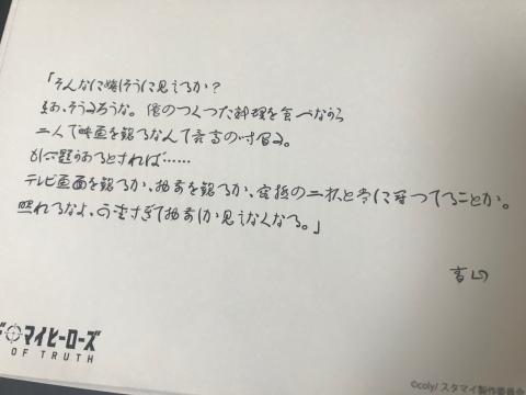 なな_スタマイDVD1巻特典2