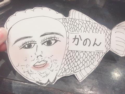かのん 人面魚
