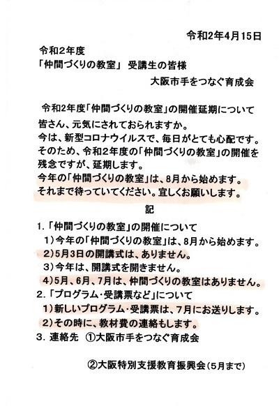 blog-1_20200416173733445.jpg