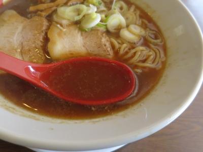 きたもと屋スープ