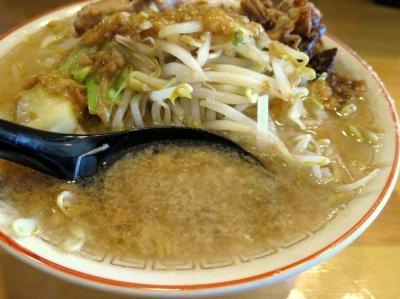 伝次平スープ