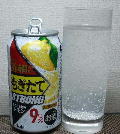P202005102(1).jpg