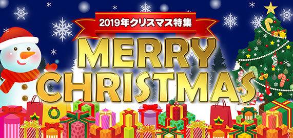 2019_christmas.jpg