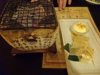 旬菜工房 魚魯魚魯