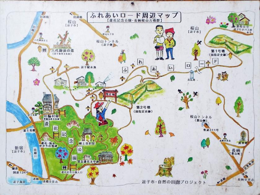 sakurayamafureairoadmap.jpg