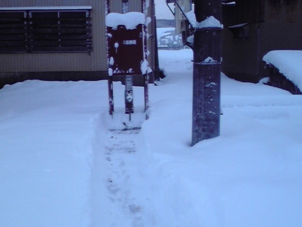 2月9日 消防団関係の除雪作業3