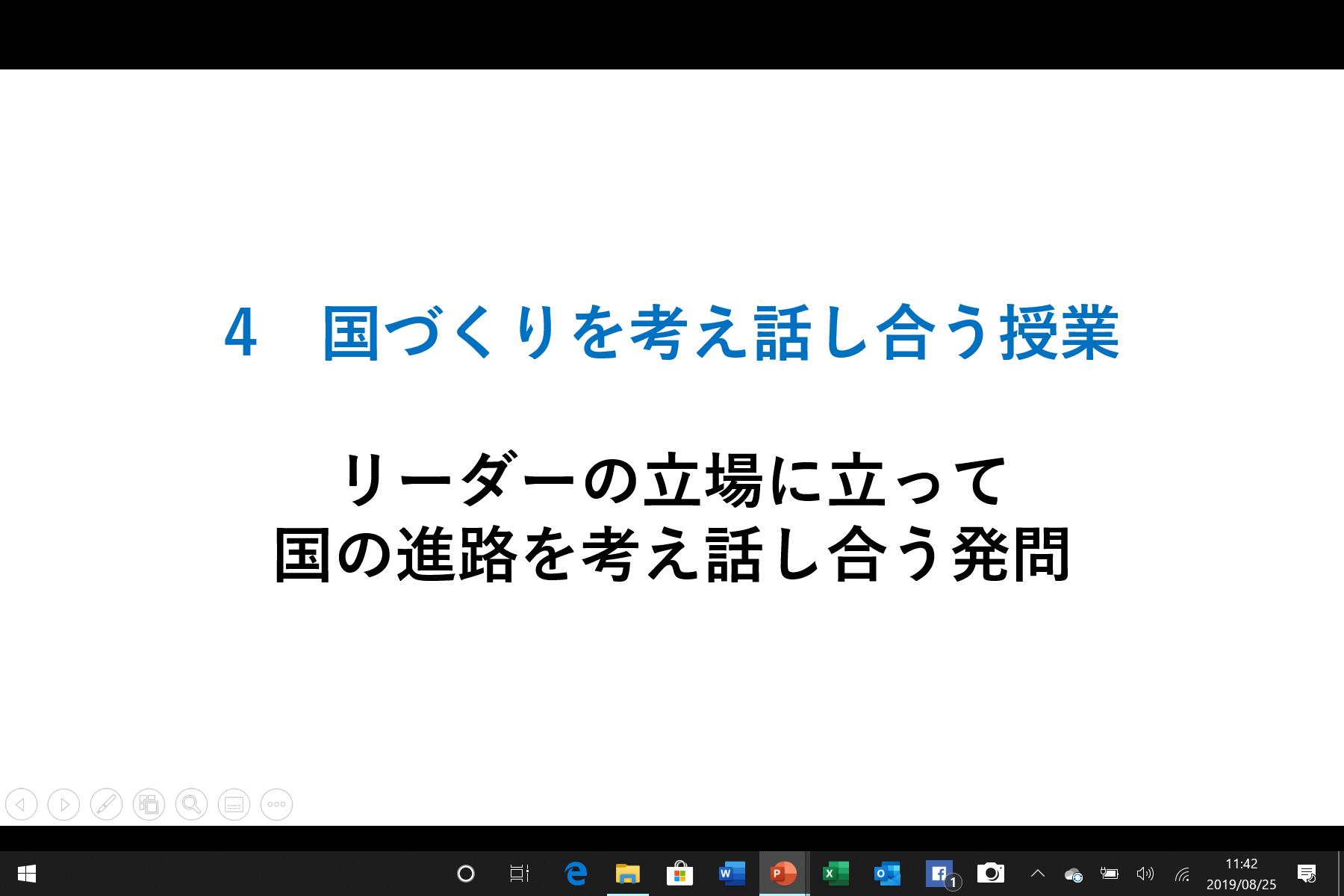2019-08-25 (7)