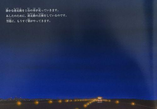 DSCaplN1946.jpg