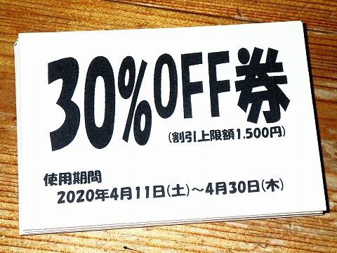 P4020031_Fotor.jpg
