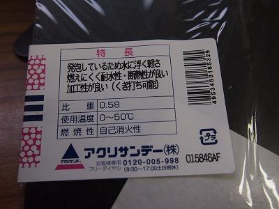 PC1519420.jpg