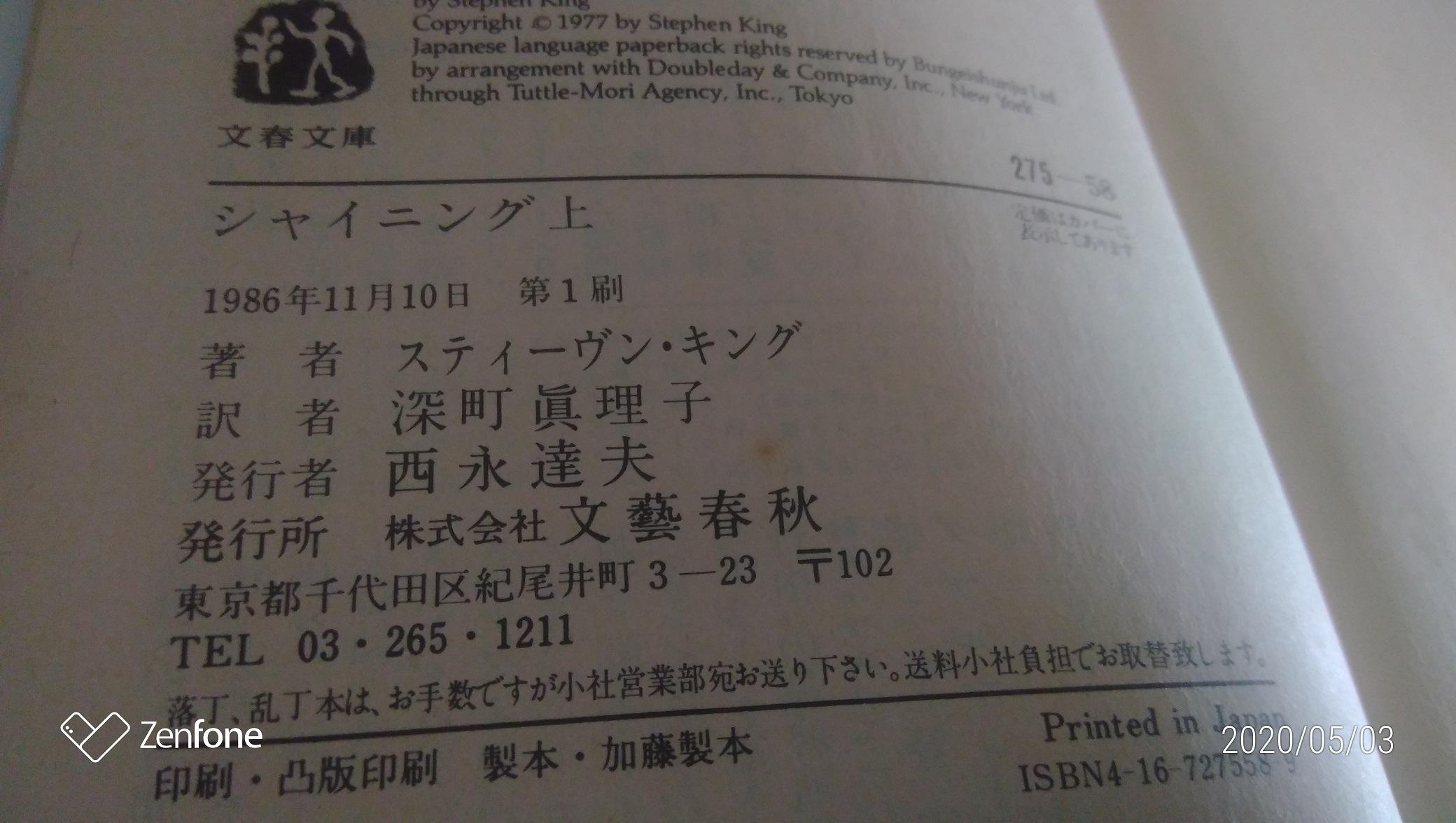 P_20200503_113208_p.jpg