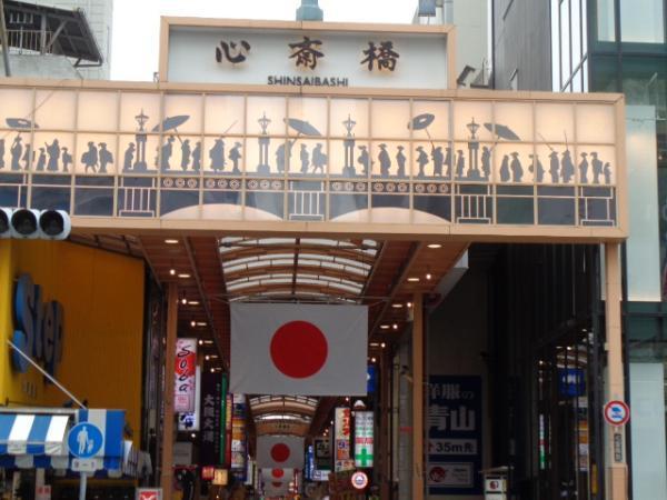10/18 家食・ ジャージャー麺