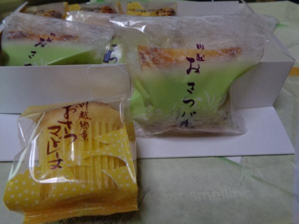 02.103 家食・雑煮&お節