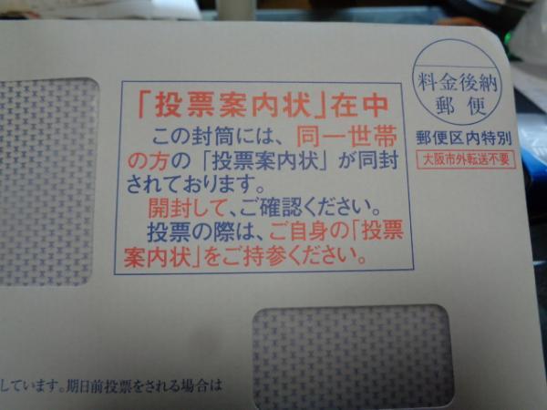 3/21 家食・釜揚げ丼