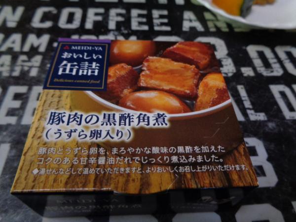 3/30 家食・餅(ピン)&豚角煮缶詰