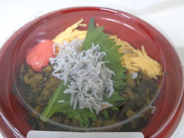 4/27 〇〇・高菜&釜揚げ丼