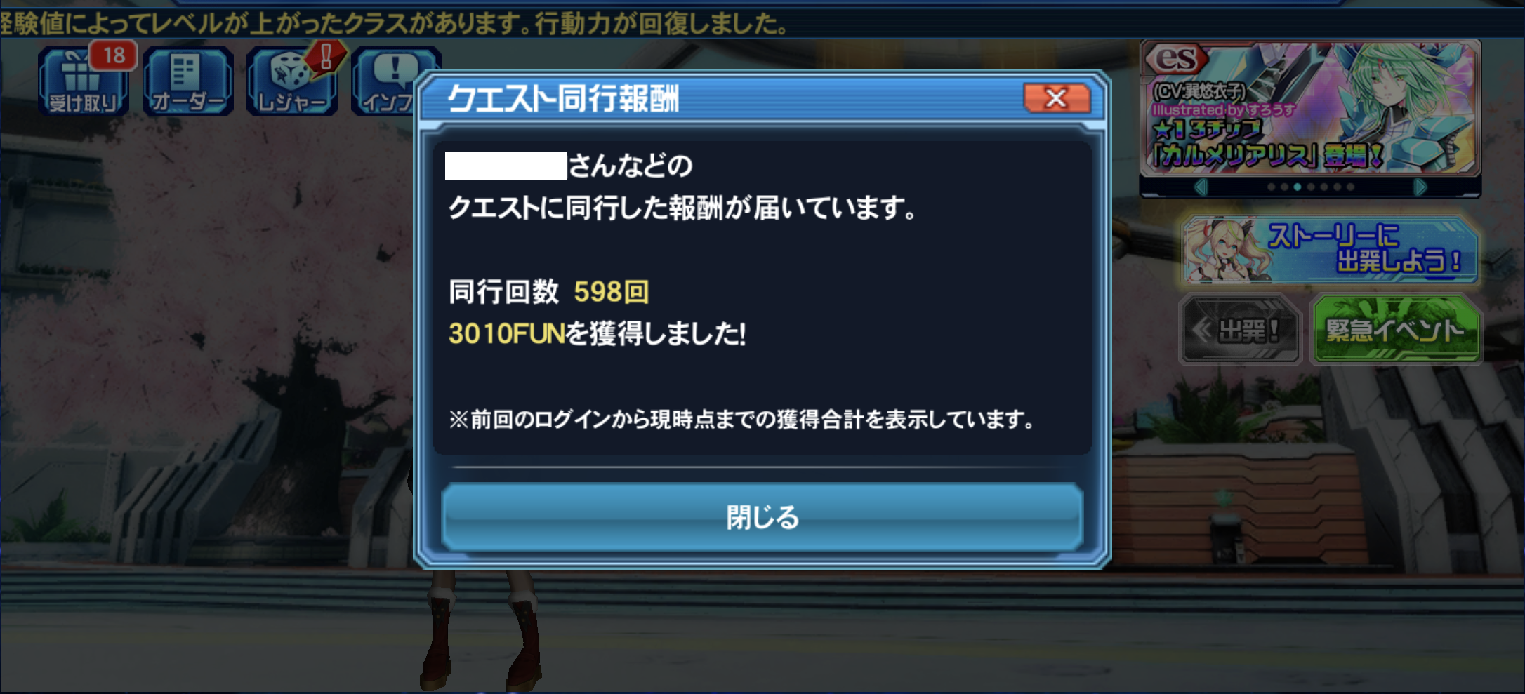 20200409194106bc6.png