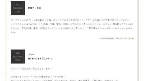 EP2_Record1_11.jpg