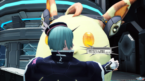 pso20190526185121.png