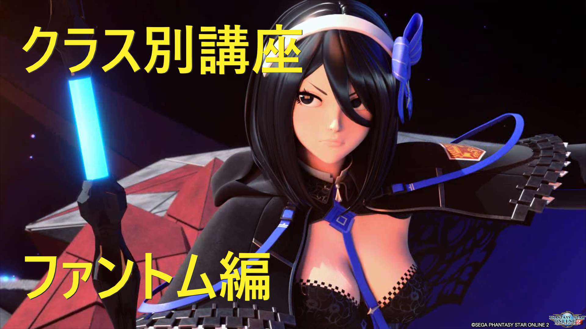 pso20191218125942a.png