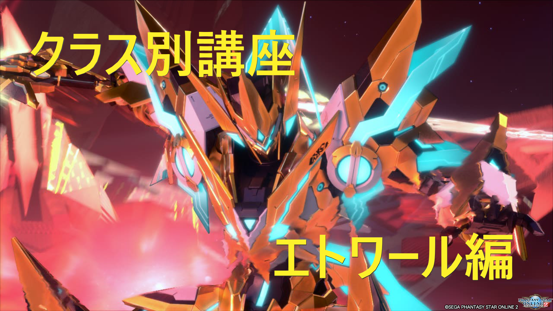pso20191218130825b.png