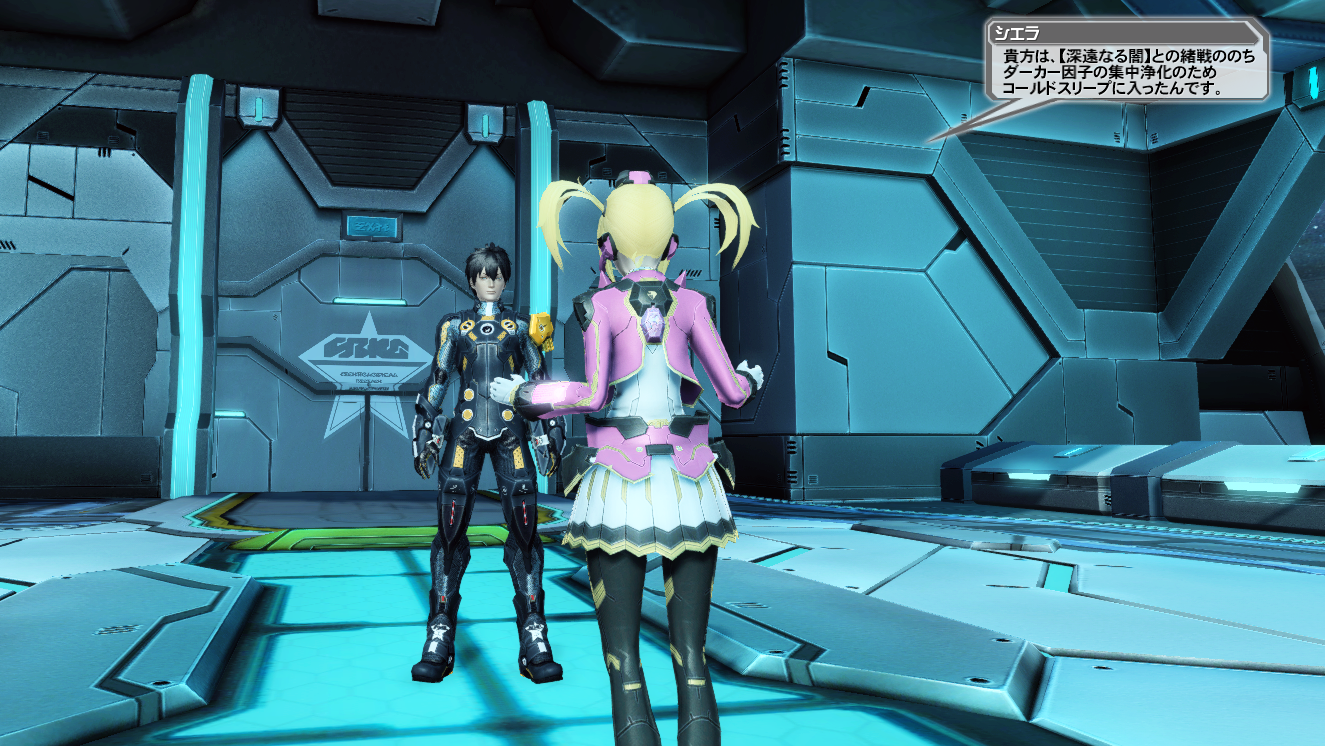 pso20200402001721a.png