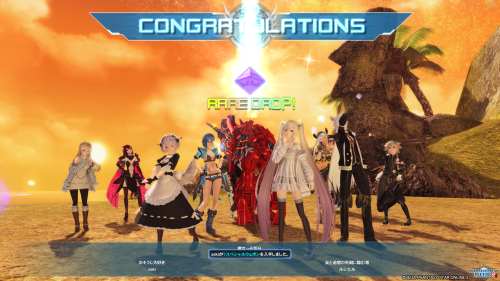 pso20200405013338.png
