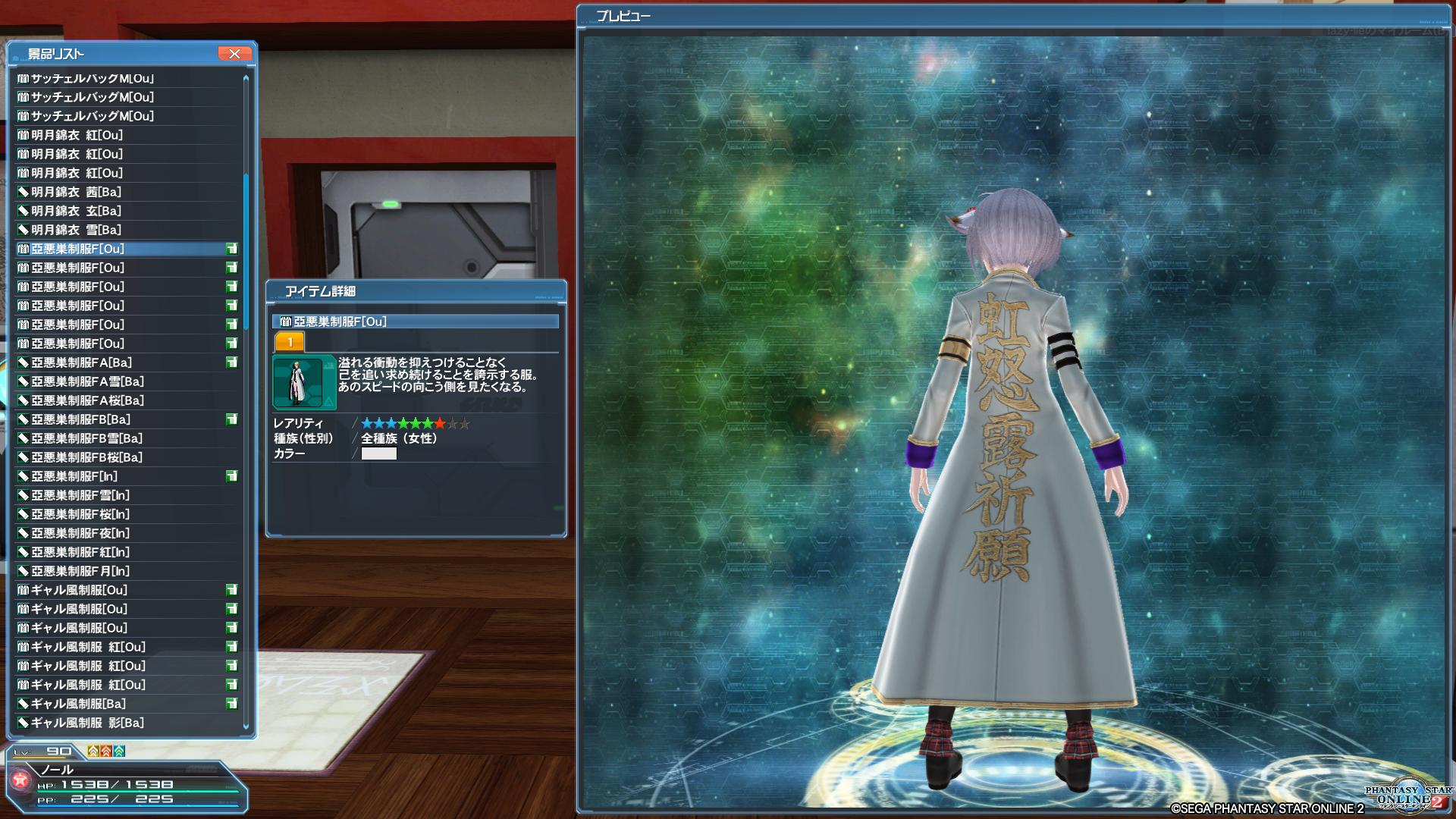 pso20200409003137.png