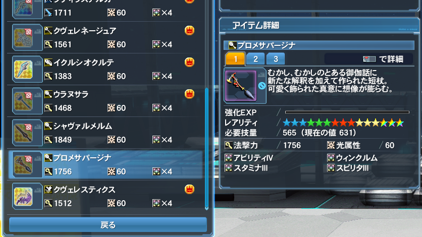 pso20200409021624a.png