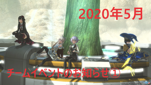 pso20200420190156a.png