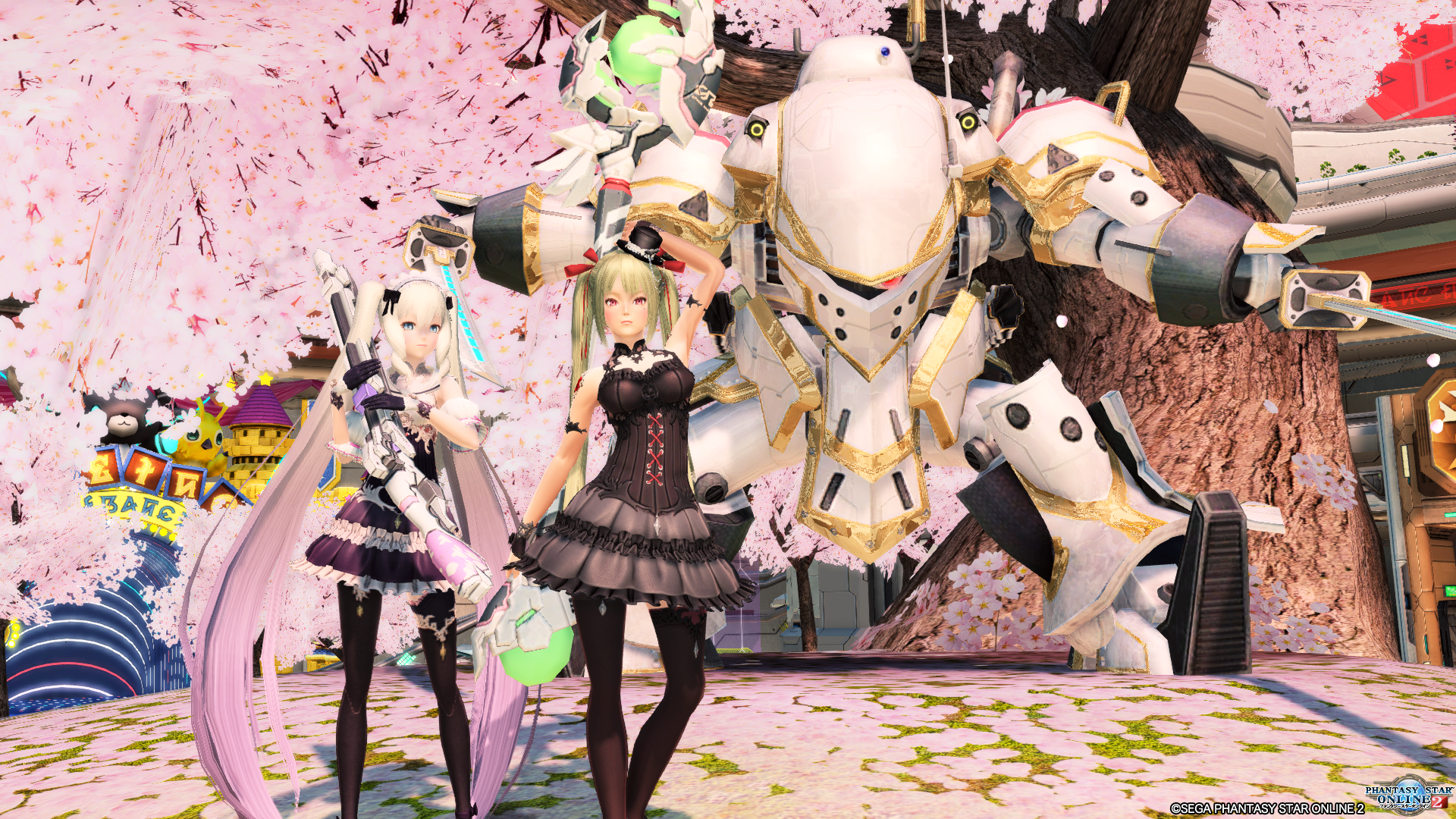 pso20200429022306.png