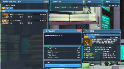 pso20200502065837a.png