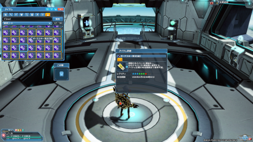 pso20200502163908.png