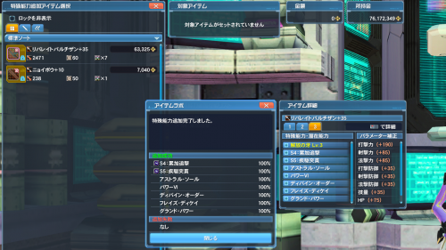 pso20200503013425a.png