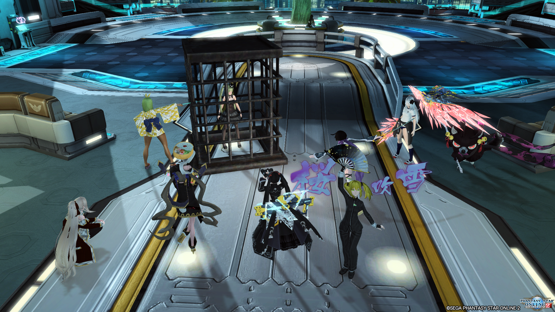 pso20200503201041.png