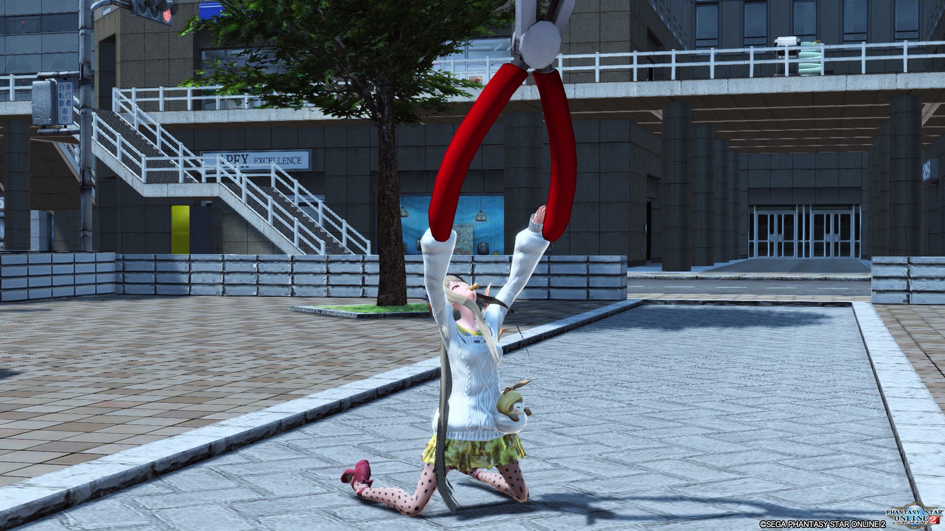 pso20200505202526.png